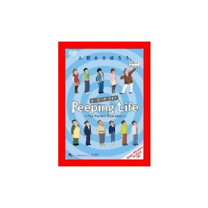 DVD Peeping Life-The Perfect Evolution-の商品画像 ナビ