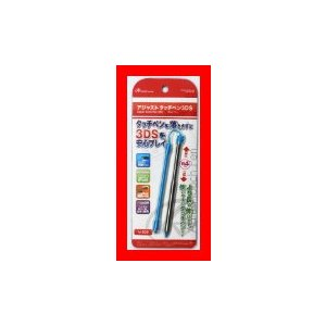 3DS用『アジャストタッチペン』ブルー