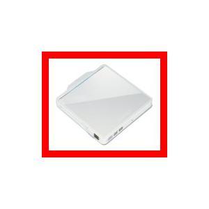 BUFFALO Boostケーブル搭載 ポータブルDVDドライブ ホワイト DVSM-PC58U2V-WH