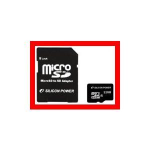 Siliconpower micro SDHCカード 32GB (Class4)  (SDHCアダプター付) SP032GBSTH004V10…