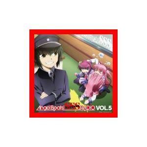 状態:【新品】  【 商品名 】 ラジオCD Angel Beats! SSS(死んだ 世界 戦線)...