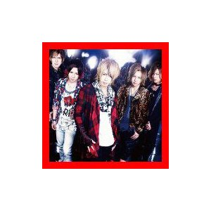 BLUE(初回生産限定盤A)(DVD付) [Single] [CD+DVD] [Limited Edition] [Maxi] [CD] Vi…
