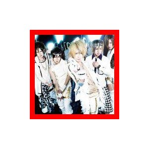 BLUE(初回生産限定盤B)(DVD付) [Single] [CD+DVD] [Limited Edition] [Maxi] [CD] Vi…
