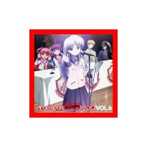 状態:【新品】  【 商品名 】 ラジオCD「Angel Beats! SSS(死んだ 世界 戦線)...