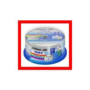 ビクター 映像用ブルーレイディスク 1回録画用 25GB 4倍速 保護コート(ハードコート) シルバープリンタブル 20枚 BV-R130K2…