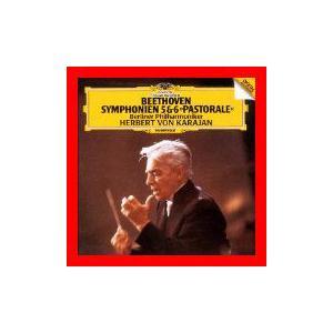 ベートーヴェン:交響曲第5番「運命」&第6番「田園」 [CD] カラヤン(ヘルベルト・フォン); ベートーヴェン; ベルリン・フィルハーモニー…