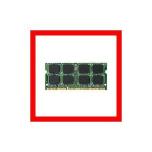 ELECOM ノートパソコン用 増設メモリ RoHS対応 DDR3-1333-N/PC3-10600 204pin DDR3-SDRAM S.…