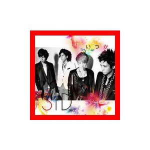 いつか(初回生産限定盤A)(DVD付) [Single] [CD+DVD] [Limited Edition] [CD] シド