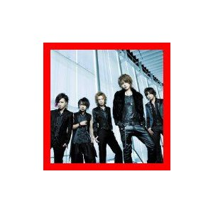 FAKE(初回生産限定盤A)(DVD付) [Single] [CD+DVD] [Limited Edition] [Maxi] [CD] Vi…