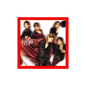 message(初回生産限定盤B)(DVD付) [Single] [CD+DVD] [Limited Edition] [Maxi] [CD]…