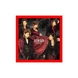 message(初回生産限定盤A)(DVD付) [Single] [CD+DVD] [Limited Edition] [Maxi] [CD]…