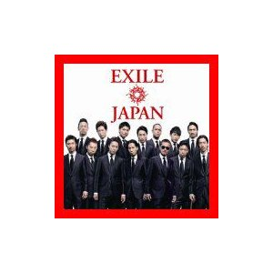 EXILE JAPAN / Solo(2枚組AL+4枚組DVD付) [CD+DVD] [Limited Edition] [CD] EXILE…|media-marketplace
