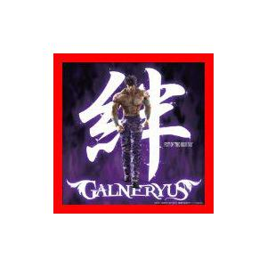 状態:【新品】  【 商品名 】 絆 [CD] Galneryus  ★当店は他の通販サイトでも多数...