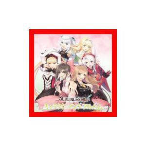 PSPソフト シャイニング・ブレイド キャラクターソングアルバム CD ゲーム・ミュージックの商品画像