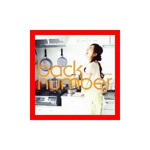 状態:【新品】  【 商品名 】 日曜日 [Single] [Maxi] [CD] back num...