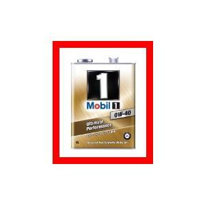 Mobil1(モービル1) 0W40 SN 4L エンジンオイル  [HTRC3]