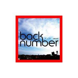 状態:【新品】  【 商品名 】 青い春 [Single] [Maxi] [CD] back num...