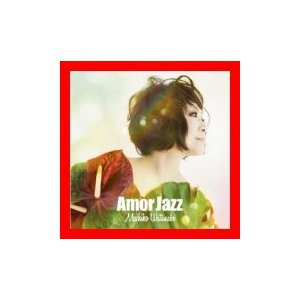 Amor Jazz [CD] 渡辺真知子、 大山潤子、 MODUGNO DOMENICO; DUBOSE EDWIN HEYWARD