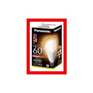 Panasonic LED電球 EVERLEDS 一般電球タイプ 全方向タイプ 10.0W  (電球色相当) E26口金 電球60W形相当 8…