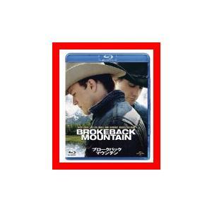 ブロークバック・マウンテン [Blu-ray]の関連商品10