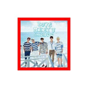 Boys Meet U (先着特典スクラッチシート付)(初回生産トレカ封入)(通常盤)(CD+DVD) [Single] [CD+DVD] […