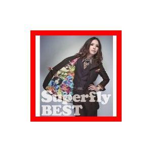 Superfly BEST (初回生産限定盤) [CD+DV...