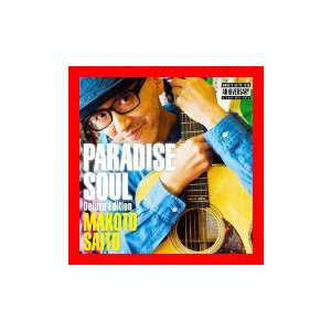 PARADISE SOUL(Deluxe Edition)(初回限定盤)(DVD付) [CD+DVD] [Limited Edition] […
