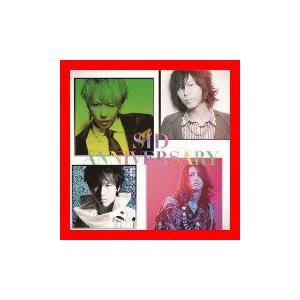 ANNIVERSARY(初回生産限定盤A)(DVD付) [Single] [CD+DVD] [Limited Edition] [CD] シド