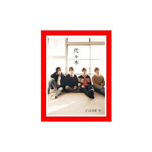 代々木(初回生産限定盤A)(DVD付) [CD+DVD] [Limited Edition] [CD] CODE-V