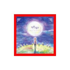 状態:【新品】  【 商品名 】 TVアニメ 境界の彼方 オリジナルサウンドトラック [CD] TV...