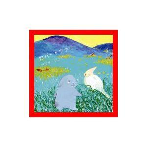 カバー・ヅクリ [CD] ツヅリ・ヅクリ