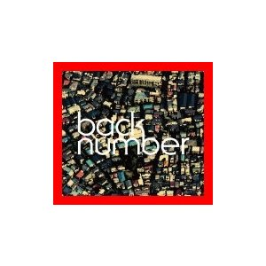 ラブストーリー (初回限定盤B)(DVD付) [CD] back number