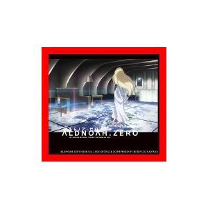 状態:【新品】  【 商品名 】 アルドノア・ゼロ オリジナル・サウンドトラック [CD] 澤野弘之...