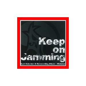Keep on Jamming [CD] MintJam