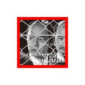1212 【DVD付初回限定盤】 [CD] スチャダラパー