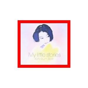 【 商品名 】 My little stories-加藤いづみベスト- [CD] 加藤いづみ、 Sh...
