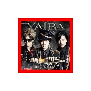 YAIBA 【初回限定盤 A】(DVD付) [CD] BREAKERZ