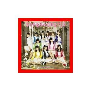 状態:【新品】  【 商品名 】 SUPER★CASTLE [CD] SUPER☆GiRLS、 Li...