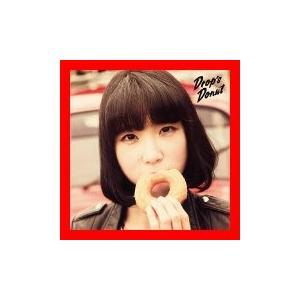 状態:【新品】  【 商品名 】 DONUT [CD] Drop's  ★当店は他の通販サイトでも多...