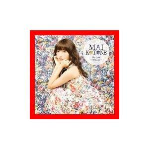 状態:【新品】  【 商品名 】 My Love~コトNation~ [CD] 小桃音まい  ★当店...