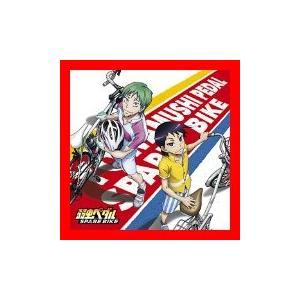 【 商品名 】 『弱虫ペダル SPARE BIKE』主題歌「はじまりの日々」/『BSスカパー! オリ...
