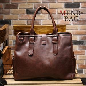 ビジネスバッグ メンズ ショルダーバッグ 2way ハンドバッグ トートバッグ 手提げ 斜め掛け 通勤 メンズバッグ 紳士鞄 鞄 レザー PU かばん 鞄 大容量 送料無料の画像
