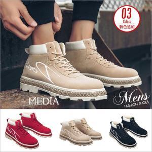商品名 マーチンブーツ ブーツ メンズ シューズ メンズブーツ レジャーハイカット 紳士靴 ブーツ ...