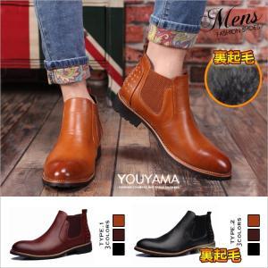 マーチンブーツ  ポインテッドトゥ メンズファッション レジャー ハイカット 紳士靴 革靴 ショート...
