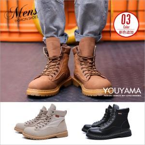 商品名  マーチンブーツ メンズファッション レジャー ハイカット 紳士靴 革靴 ブーツ メンズ カ...