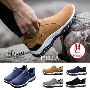 商品名 シューズ メンズ 運動靴 ランニングシューズ スニーカー 靴 メンズ靴 カジュアルシューズ ...