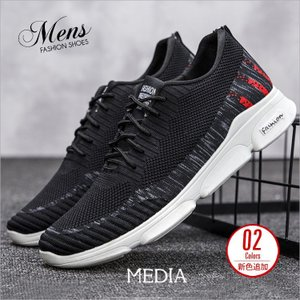 商品名 メンズ靴 シューズ メンズ 運動靴 ランニングシューズ スニーカー 靴  カジュアルシューズ...