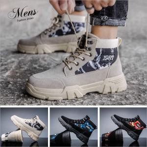 マーチンブーツ メンズ シューズ 靴 ショートブーツ メンズファッション ブーツ 紳士靴 復古 厚底...
