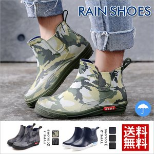商品名   レインブーツ メンズ レインシューズ ショートブーツ メンズ靴 防水 雨靴 防水靴 シュ...