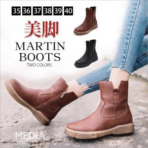 ブーツ ワークブーツ マーチンブーツ ブーティ レディース ショートブーツ 革ブーツ 革靴 シューズ...